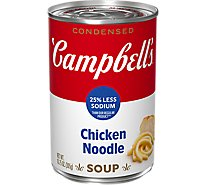 Campbells Soup Condensed Chicken Noodle 25% Less Sodium - 10.75 Oz