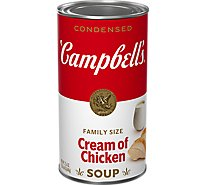 Campbells Soup Condensed Cream Of Chicken Family Size - 26 Oz