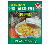 Kikkoman Soup Mix Egg Flower Vegetable - 1.05 Oz