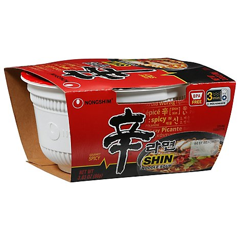 Nongshim Hot & Spicy Shin Bowl Noodle Soup - 3.03 Oz