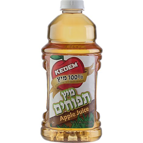 Kedem Apple Juice - 64 Fl. Oz.