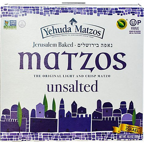 Yehuda Unsalted Matzo Thins - 10.5 Oz