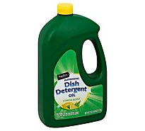 Signature Home Dish Detergent Gel Automatic Lemon Scent Bottle - 75 Oz