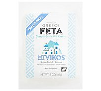 Mt Vikos Cheese Greek Feta - 7 Oz