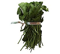 Spinach - 1 Bunch