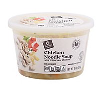 Signature Cafe Soup Chunky Chicken Noodle - 15 Oz