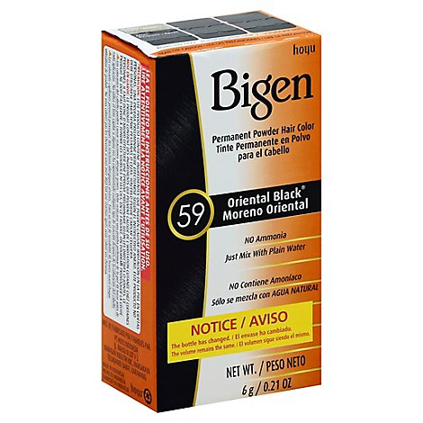Bigen Black Hair Color - 0.21 Oz