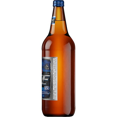 Bud Ice Beer Bottle - 32 Fl. Oz.