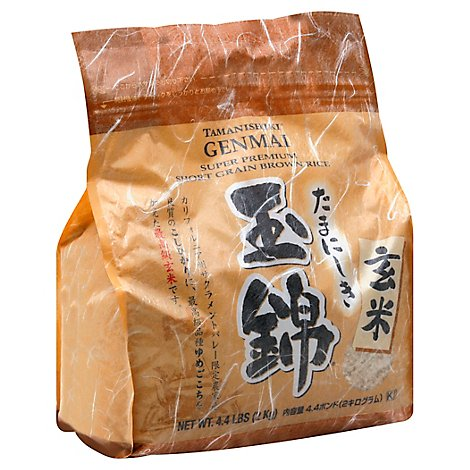 Tamanishiki Rice Brown Super Premium Short Grain Genmai - 4.4 Lb