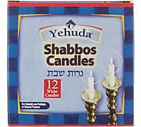 Holyland Candles Passover - 12 Count