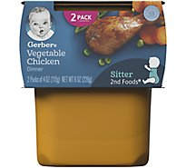 Gerber 2nd Foods Baby Food Vegetables Chicken - 2-4 Oz