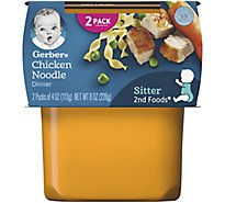 Gerber 2nd Foods Baby Food Chicken Noodle - 2-4 Oz