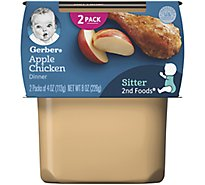 Gerber 2nd Foods Baby Food Apple & Chicken - 2-4 Oz