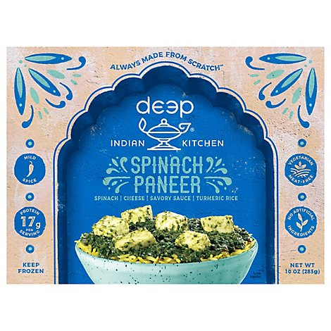 Deep Indian Kitchen Spinach Paneer with Turmeric Rice - 10 Oz