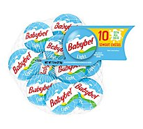 Mini Babybel Light Cheese Wheel 10 Pack 7.5 oz