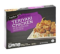 Signature SELECT World Cuisine Teriyaki Chicken - 9 Oz