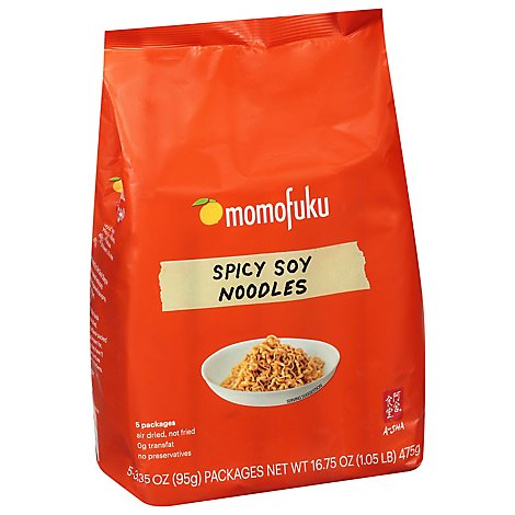 MY San Sky Flakes Crackers - 30 Oz