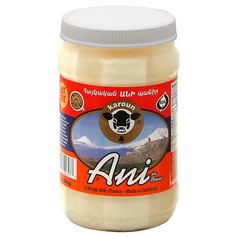 Karoun Ani Cheese In Brine Jar - 20 Oz