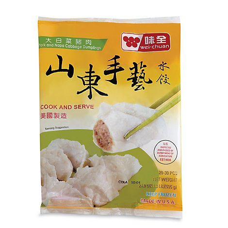 Sandong Pork Napa Dumplings - 21 Oz