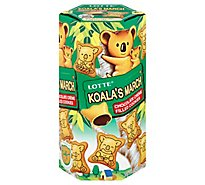 Lotte Koala March Chocolate - 1.45 Oz