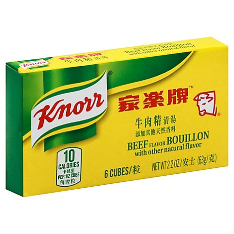 Knorr Beef Bouillon - 2.2 Oz