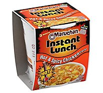 Maruchan Instant Lunch Ramen Noodle Soup Hot & Spicy Chicken Flavor Cup - 2.25 Oz