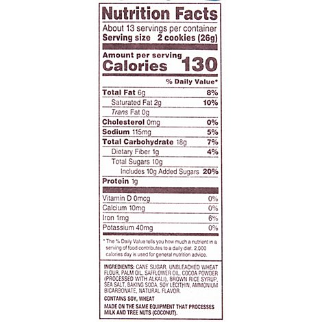 back to NATURE Cookies Classic Creme - 12 Oz