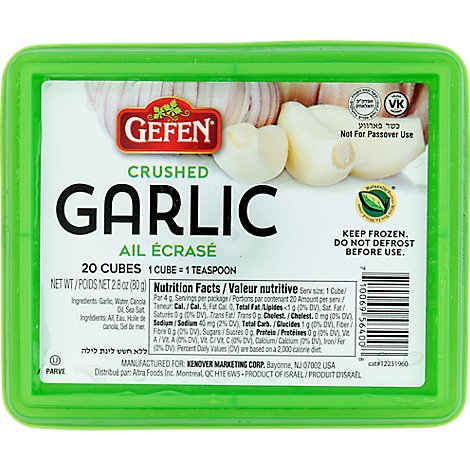 Gefen Crushed Garlic Cubes - 2.8 Oz