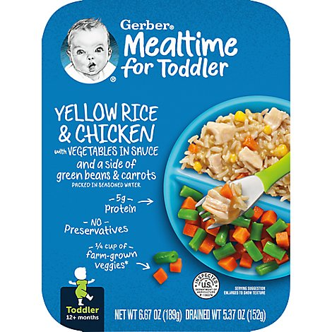 Gerber Baby Food Toddler Yellow Rice & Chicken With Vegetables In Sauce - 6.67 Oz