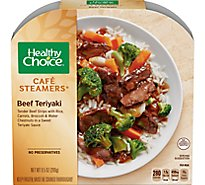 Healthy Choice Cafe Steamers Beef Teriyaki - 9.5 Oz