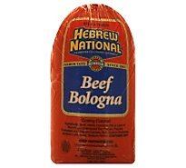 Hebrew National Bologna Wide - 0.50 LB