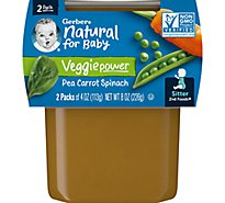 Gerber 2nd Foods Baby Food Garden Vegetables - 2-4 Oz