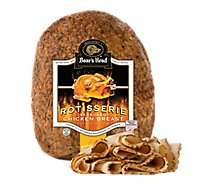 Boars Head Chicken Breast Rotisserie Seasoned - 1.00 LB