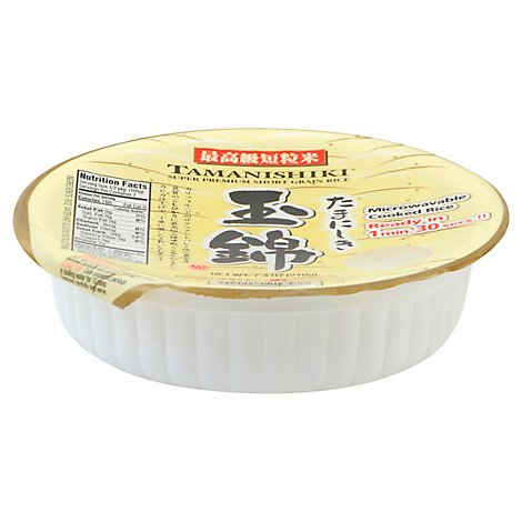 Tamanishiki Premium Short Grain Microwave Rice - 7.4 Oz