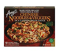 Amys Noodles & Veggies Chinese - 9.5 Oz
