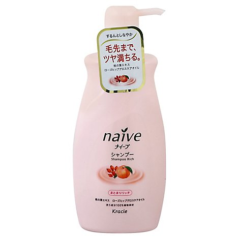 Shampoo Peach Pump Moist - Each