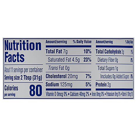 Philadelphia Cream Cheese Spread Original - 12 Oz
