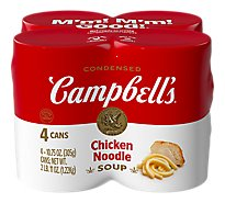 Campbells Soup Condensed Chicken Noodle - 4-10.75 Oz