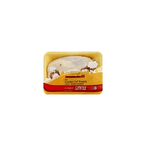 Signature Farms Chicken Breast Split - 2.00 LB