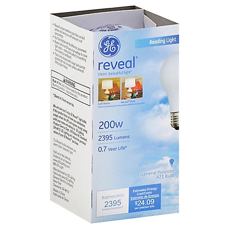 GE Reader Light Reveal 200 Watt - Each