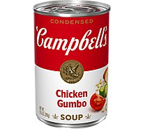 Campbells Soup Condensed Chicken Gumbo - 10.5 Oz