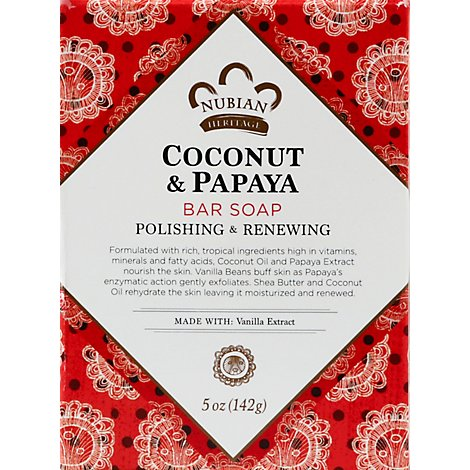 Nubian Her Soap Bar Coconut - 5 Oz