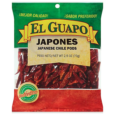 El Guapo Spice Japanese Red Ppr Wh - 2.5 Oz