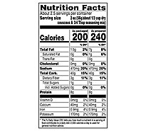 Near East Couscous Pearled Mix Basil & Herb Box - 5 Oz