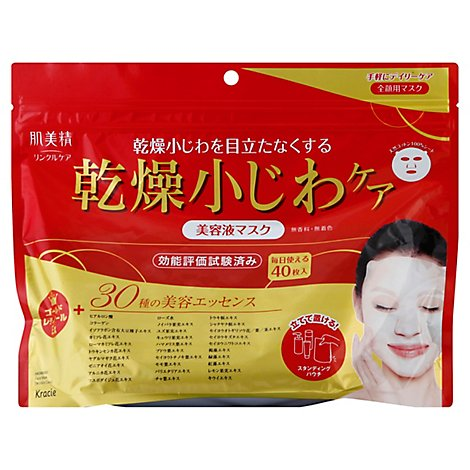 Wrinkle Care Essence Mask - 40 Count