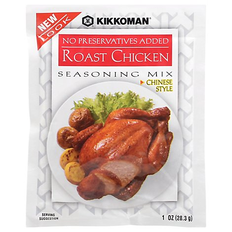 Kikkoman Roasted Chicken Seasoning Mix - 1 Oz