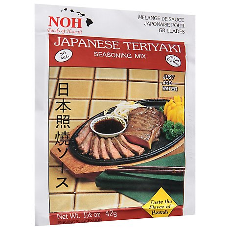 Noh Seasoning Mix Teriyaki Japanese - 1.5 Oz