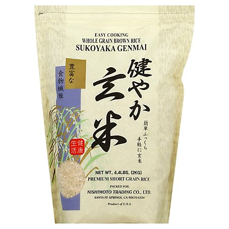 Sukoyaka Genmai Rice Brown Whole Grain - 4.4 Lb