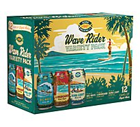 Kona Mahalo Variety Pack In Bottles - 12-12 Fl. Oz.