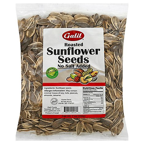 Galil Sunflower Seeds  No Salt - 7 Oz